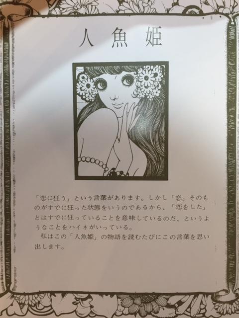 image3-40