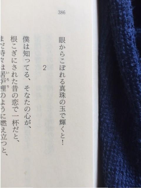 image3-18