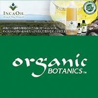 INCA OIL(100%オーガニックホホバオイル)&英国OrganicBOTANICS(100%オーガニック植物油)頭皮正常化コース