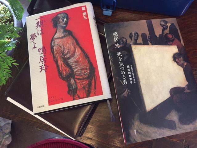 梵~karman~の本は通勤読書