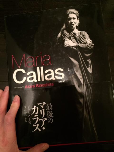 マリアカラス