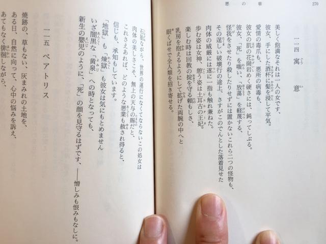 image4-12