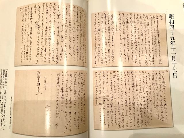 image1-93